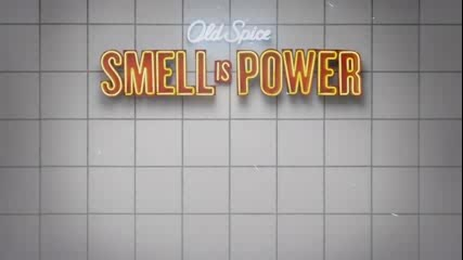 Oткачена реклама на - Old Spice #2