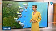 Прогноза за времето (21.07.2018 - сутрешна)