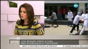 Експерт: Атентатите от петък – първа вълна на тероризъм