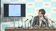 8.5 Magnitude Earthquake Rocks Japanese Mainland and Islands