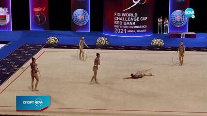 Българският ансамбъл спечели златен медал в Минск