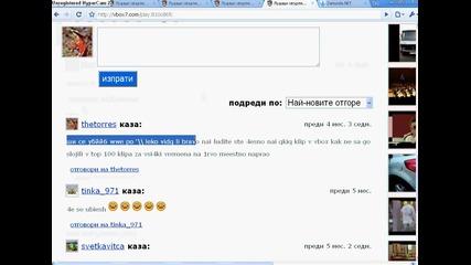 *ново*най клип4е и 1вото такова смешни коментари