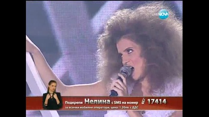 Нелина Георгиева - Live концерт - 07.11.2013 г.