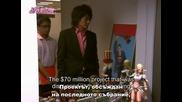 Бг субс! It Started with a Kiss / Закачливи целувки (2006) Епизод 29 Част 2/3