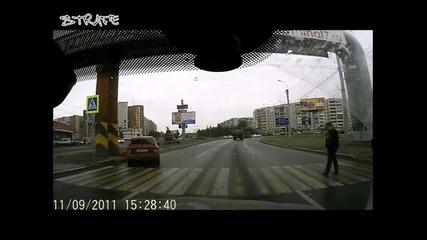 Бой и катастрофи по улиците на Русия