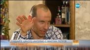 Мартин Петров стана футболен мениджър