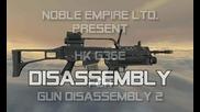 Hk G36 функции