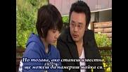 You аre beautiful - episod 2(bg sub) part 2