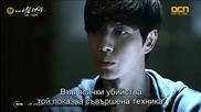 Бг субс! Bad Guys / Лоши момчета (2014) Епизод 2 Част 1/2
