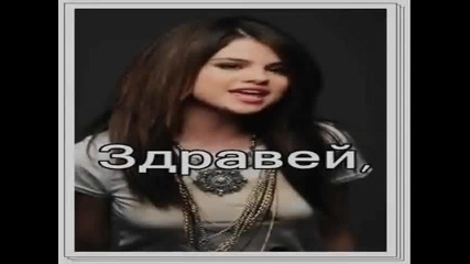 Джемиле и анелиа двете песни в едно 2011