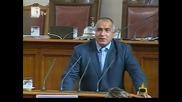 Какво може да ядоса Бойко Борисов? - Господари на ефира