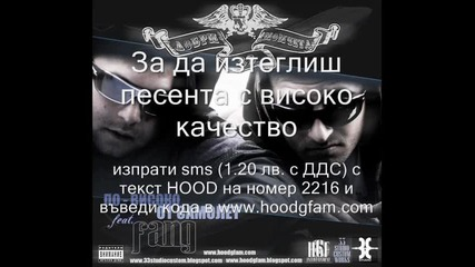 New!!! Добри Момчета - По Високо От Самолет (2011)