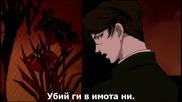 [drover] Kurenai - 11 bg