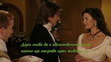 Тина Арена и Марк Антъни - Искам да прекарам живота си обичайки те - Hd