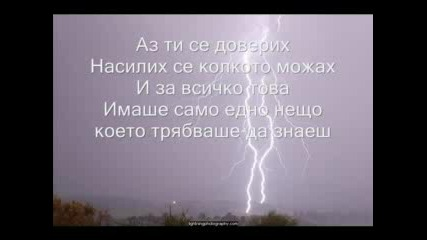 Linkin Park - In The End (превод)