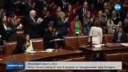 Депутат направи 8-часова реч пред Конгреса на САЩ