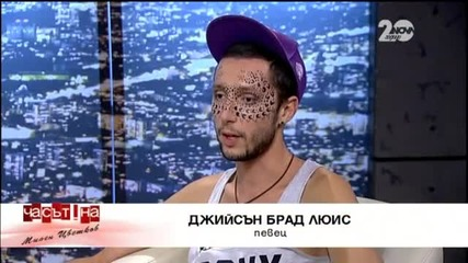 Лудия репортер - Контратемата на Даниел Петканов - Часът на Миелн Цветков (10.10.2014)