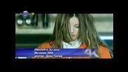 Емилия ft. Dj Jerry - Megamix 2004