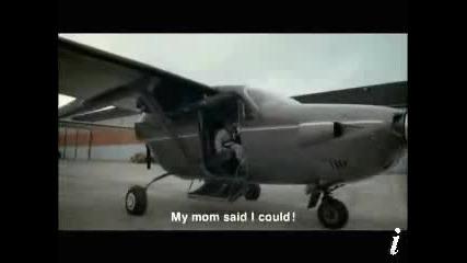 Мама Каза Че Може