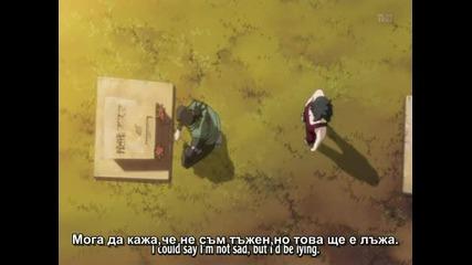 Bg Naruto Shippuuden 89