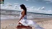~ Прекрасна балада ~ [превод] Ploutarxos Htan ta lathi mas megala