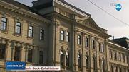 Българин бе осъден на 7 години затвор в Австрия
