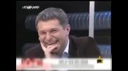 Господари на ефира! Часът на Милен Цветков - Маймунке мръсна (смях)