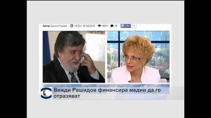 Вежди Рашидов финансира медии да го отразяват