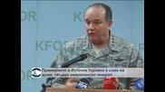 Примирието в Източна Украйна е само на думи, твърди американски генерал