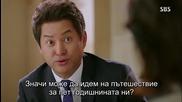 Бг субс! The Master's Sun / Господар на слънцето (2013) Епизод 17 Част 2/3