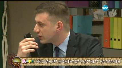"""Пламен Медаров гостува в """"На кафе"""""""