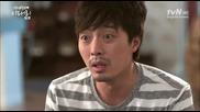 I Love Lee Tae Ri.07.2