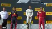 Церемония по награждаването в Гран При на Франция