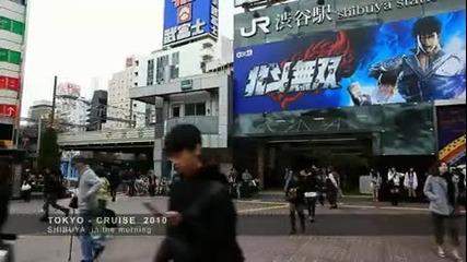 Разходка в Токио