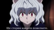 Hunter x Hunter 2011 Episode 91 Bg Sub