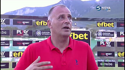 Антони Здравков: Футболистите решиха, че през първата част може да се разхождат