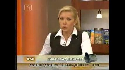 Нина Владимирова - Директор Социални Грижи