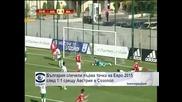 България спечели първа точка на Евро 2015 след 1:1 срещу Австрия в Созопол