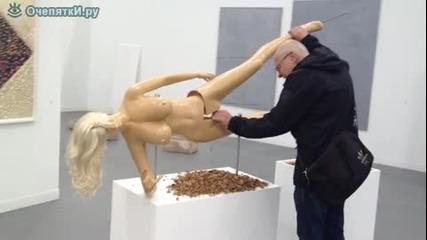 Kak се чупят орехи