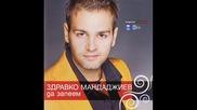 Здравко Мандаджиев - Жив мерак