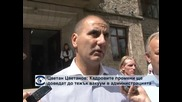 ГЕРБ ще излъчи заместник-председател на Народното събрание, обвинява БСП в чистка