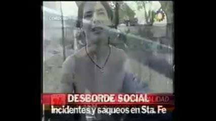 Солидарност С Борбата на аржентинския народ