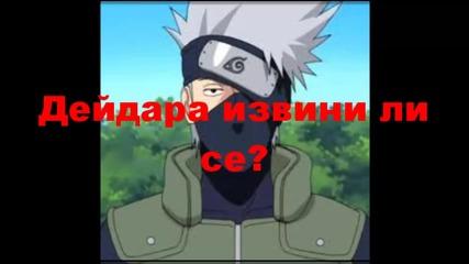 Naruto Star Fik[new Fik #5]