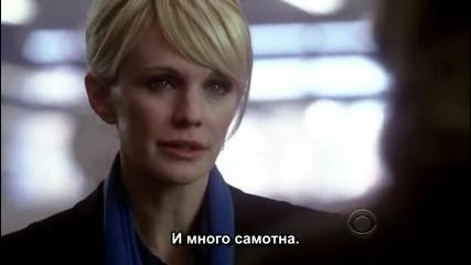 Забравени досиета сезон 6 епизод 14