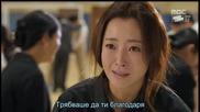 [бг субс] Angry mom / Разгневена майка Епизод 14 (2015)