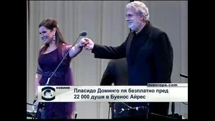 Пласидо Доминго пя безплатно пред 22 хиляди души в Буенос Айрес