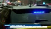 Стрелба и засилена полицейска блокада във Вашингтон