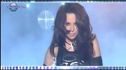 Димана - Имаш много здраве, 2006