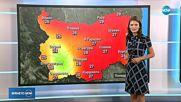 Прогноза за времето (24.06.2018 - централна емисия)