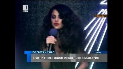 Селена Гомес вече в България